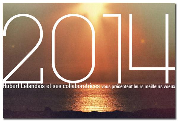 Carte virtuelle de Bonne Année pour entreprise